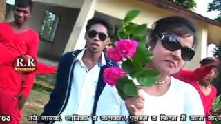 PYAR KE RAHI ॥ प्यार के राही || NAGPURI SONG JHARKHAND 2015 || SUDHIR MAHLI