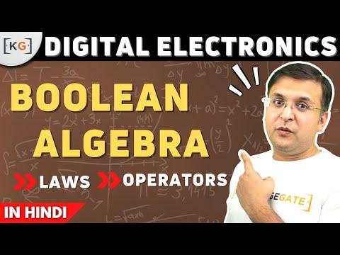 Part-0.4 #BooleanAlgebra #BooleanLaws #BooleanOperators In Hindi