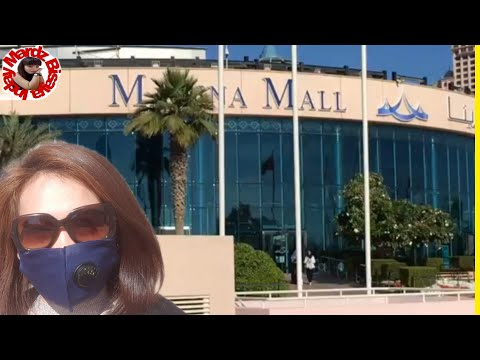 MARINA MALL ABU DHABI UAE/INDAY