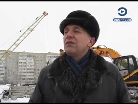 В Кузнецке строят новое здание для школы №5