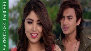 MA YESTO GEET GAUCHHU   Nepali Movie   Ft  Pooja Sharma, Paul Shah   Summarize