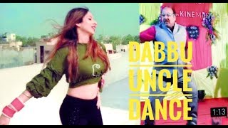Aap ke aa jane se Viral uncle dance | Amrit Devgan | Dabbu Uncle | beautiful girl best dance |