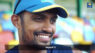 OFF THE PITCH with Danushka Gunathilaka