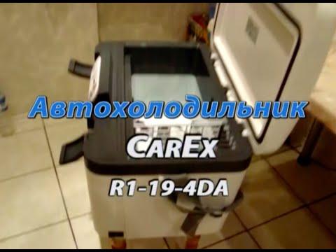 ✅【автохолодильники】 купить прямо сейчас потому что сегодня бесплатно сп. ✅【доставка】 киев | днепропетровск | харьков | житомир | львов.