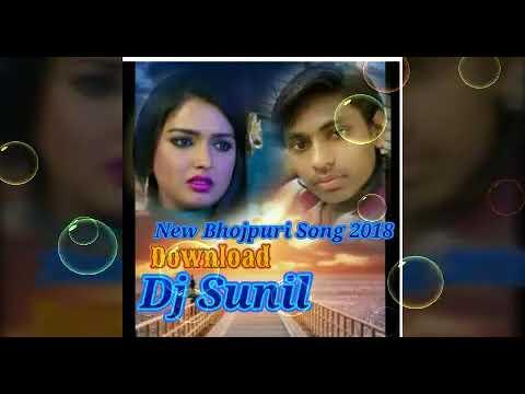 dj-sunil-bhojpuri-song-mp3-2018(6)