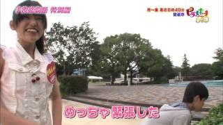 ピラメキーノ「子役恋物語」6日目(2014.8.13) すずきさあや 検索動画 29