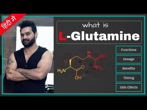 L-Glutamine Detailed Review. Benefits, Dosage & Side-Effects
