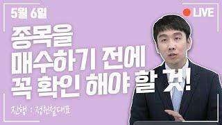 [허브경제TV] 야간 주식 방송