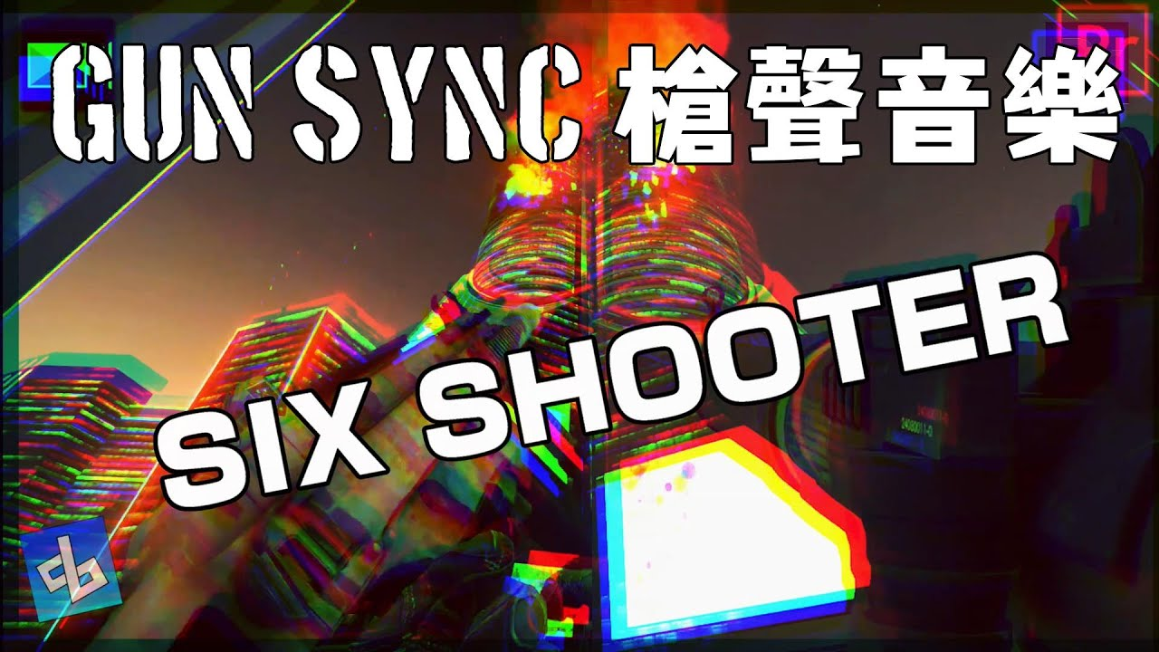 【BATTLEFIELD 4】GUN SYNC 槍聲音樂   Coyote Kisses - Six Shooter   小雪實況