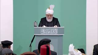Friday Sermon: 24th October 2014 (Urdu)