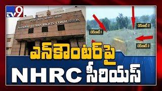 Disha case encounter: Telangana police vs NHRC - TV9