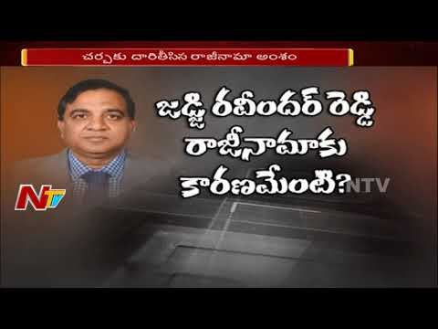 Why NIA Court Chief Justice Ravinder Reddy Resign after Delivering Makkah Masjid Verdict || NTV