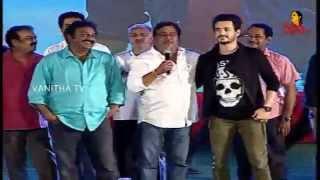 Producer Sudhakar Reddy Speech At Akhil Movie Platinum Disc Function
