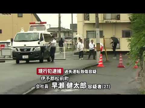 違反取り締まり中の女性警官、佐〇急便の車に、はねられ死亡