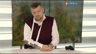 Мосійчук: у мене є страх за українців, бо у Києві почастішали вибухи