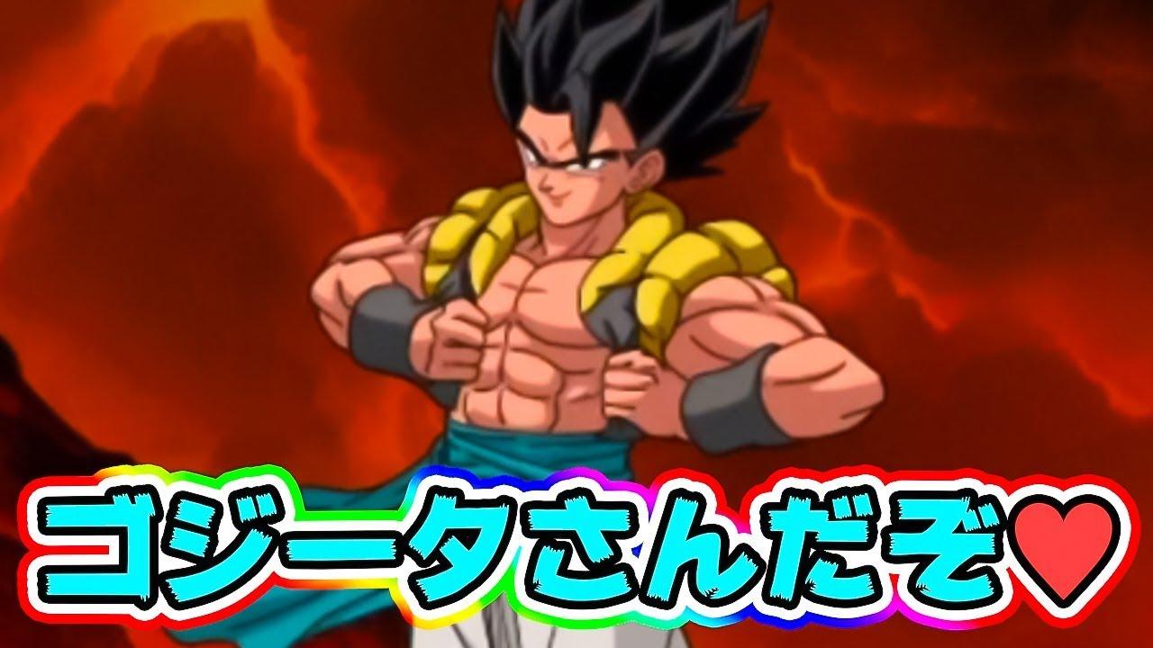 劇場 悟空 版 hero 伝