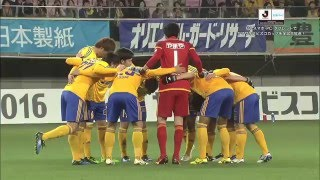 2016ナビスコカップグループステージ第4節 ベガルタ仙台×アビスパ福岡の...