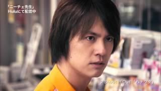 Huluオリジナルドラマ ニーチェ先生 40秒