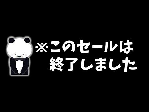 【Steamサマーセール】じっくり遊べる大作ゲームTOP10【7/9まで】