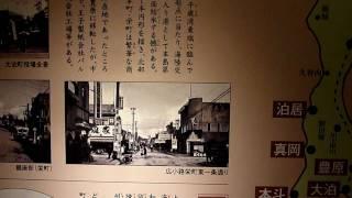 稚内副港市場の豊原中学校再現.