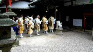 岡山行者堂春季大祭・大護摩/忍陵神社参拝