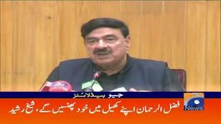 Geo Headlines 08 PM | Fazl-ur-Rehman Apne Khel Main Khud Phasenge - Sheikh | 5th October 2019