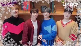 유키스(U-KISS) 2018 크리스마스 인사 영상(Christmas Greeting)