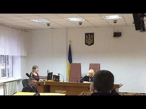 Наживо: Засідання суду у справі ДТП в Шепетівці