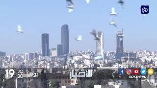 """""""ماذا لو؟"""" .. سيناريو بديل لشكل العاصمة عمّان اليوم - (19-9-2017)"""