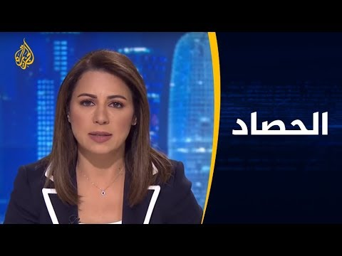 الحصاد- الجزائر.. عشية حملة الانتخابات  - نشر قبل 24 دقيقة