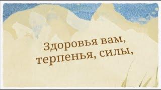 С Днем Рождения Дорогой Свекр super-pozdravlenie.ru