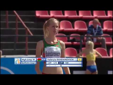 Athletics Tampere 2013- Womens High Jump Qualification
