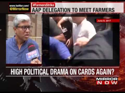 After RaGa, AAP plans team visit to violence-hit MP - The News ...