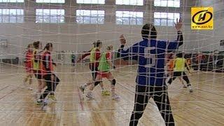 Женская сборная Беларуси по гандболу начала подготовку к квалификации чемпионата Европы