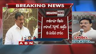 Ex Minister Danam Nagender Quits Congress party | Joins TRS party | Breaking News | ABN Telugu