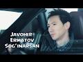 Javohir Ermatov Sog 39 Inasan Жавохир Эрматов Согинарсан mp3