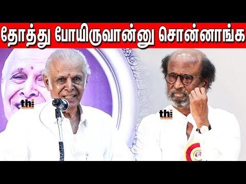 ரஜினியை வச்சு படம் பண்ணாதன்னு சொன்னாங்க   Kalaignanam Speech About rajini