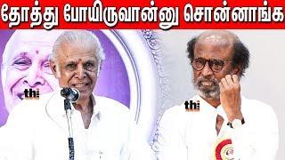 ரஜினியை வச்சு படம் பண்ணாதன்னு சொன்னாங்க | Kalaignanam Speech About rajini