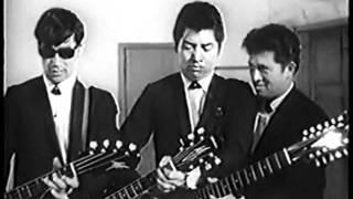 Maori Quin Tikis - Guitar Boogie Shuffle 1966.wmv