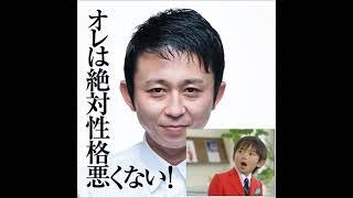 有吉ひろゆき、こども店長・加藤清史郎くんをべた褒め ・・・かな!? ...