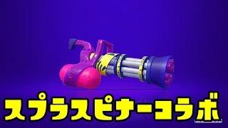 ゆっくりスプラトゥーン2 スプラスピナーコラボ編【ゆっくり実況】 thumbnail