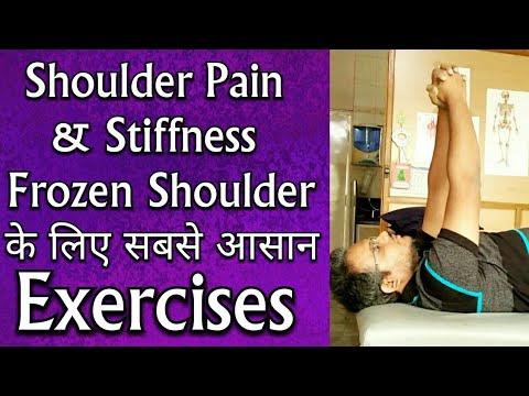 Shoulder Pain Relief Exercises – Very Effective EXERCISES For Shoulder Pain Relief & Frozen Shoulder