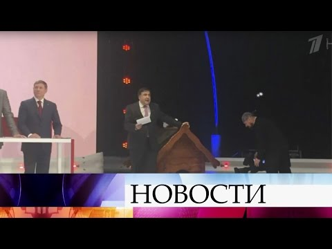 Политик Михаил Саакашвили решил попробовать себя вамплуа телеведущего.