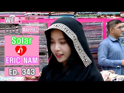 [We got Married4] 우리 결혼했어요 - Ericnam is Heart attacked by solar! 20161015