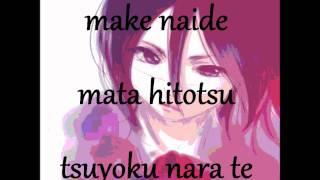 【Rukia】「Kaze」 (Karaoke/Translation)
