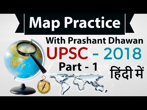 Map practice for UPSC 2018 - Set 1 - Places In News - Current affairs 2018