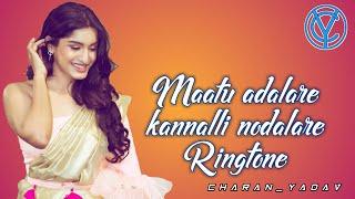 Maatu adalare kannalli nodalare Ringtone | Best Kannada Ringtone | Best love Ringtone |Charan_Yadav