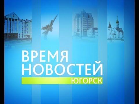 Время Новостей Выпуск от 6 02 2018