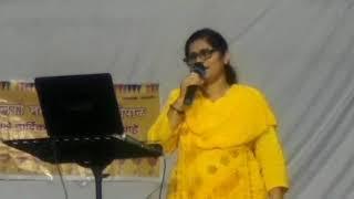 Marathi Chafa Bole Na