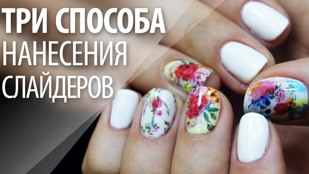 Интернет-магазин для ногтевого сервиса neonail. Оборудование и материалы для наращивания ногтей из европы. Магазин гель-лаков, гелей, акрила, 250 оттенков, оборудование с гарантией до года. Тел. 8(800)500-56 18.